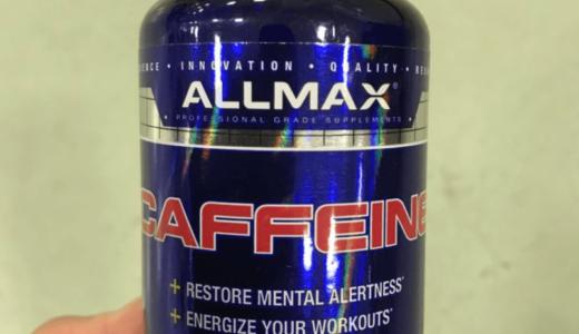 【徹底解説】諸刃の剣!筋トレにおけるカフェイン摂取の効果と反動