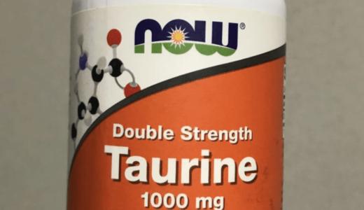 【徹底解説】タウリンで筋トレをサポート!どんな効果?飲み方は?