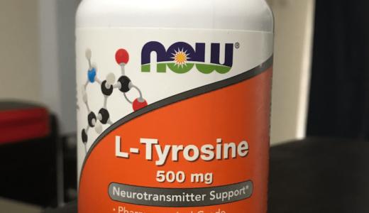 【徹底解説】チロシンの効果や体感|筋トレ時の集中力やフォーカスをUP!