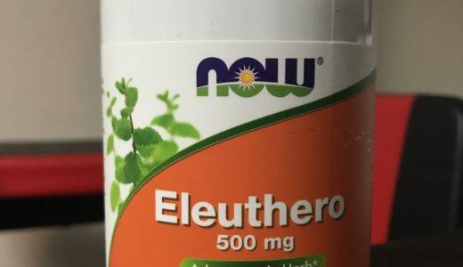 【徹底解説】エレウテロの効果は免疫やコレステロールなど日々のライフサポートにオススメ!