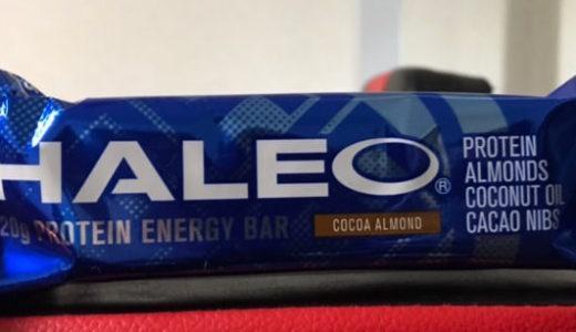【レビュー】ハレオのプロテインバーは初めダンボールでビックリしたが食べるほどその美味しさに納得!