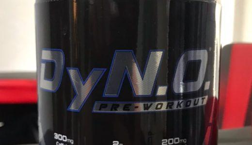 [レビュー]強刺激系のプレワークアウト!アメリカ発のDyN.O.(ダイノ)
