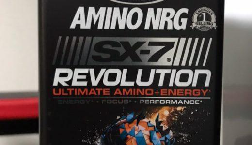 [レビュー]究極プレ&イントラ!【アミノNRG SX-7】の宇宙的効果&実感レビュー!